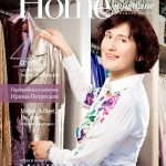 Home Magazine, Russia